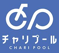 【チャリプール】神戸市三ノ宮のスポーツ自転車専用駐輪場なら